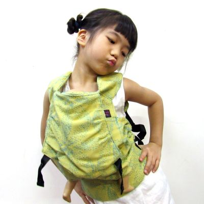 Emeibaby Wrap Conversion Doll Carrier Baali Yellow