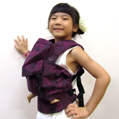 Emeibaby Wrap Conversion Doll Carrier Baali Zyklame